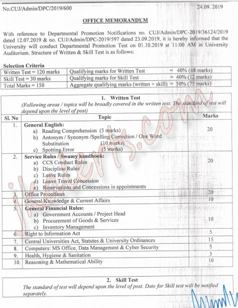 Central University Jammu Syllabus for Departmental Promotion Written Test.