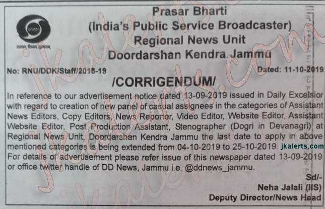 Doordarshan Kendra, Jammu Jobs Recruitment 2019 last date extended.