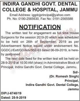 Indira Gandhi Govt dental college Jammu written test postponed scheduled to be held on 26th of September. 2019