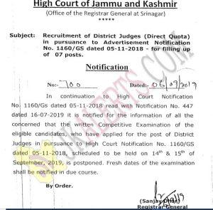 J&K High Court District Judge Written Exam Postponed.