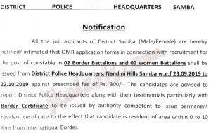 J&K Police constable recruitment for 02 Border Battalions and 02 women Battalions.