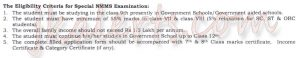 JKBOSE NMMS Scholarship Notification Application form.