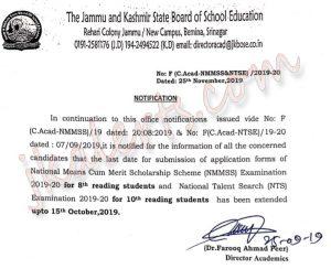JKBOSE NMMSS scholarship last date extended.