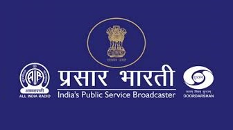 Doordarshan Kendra, Jammu Jobs