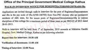 GMC Kathua Jobs Recruitment 2019.