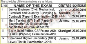 SSC Important notification for candidates of J&K, Ladakh appearing various exams.