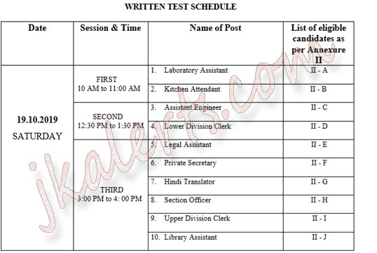 Central University of Jammu Written Test schedule for Non-Teaching posts.