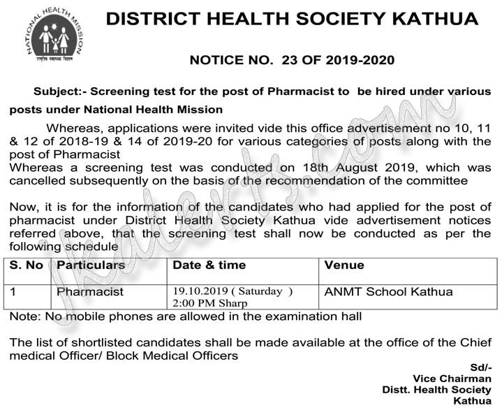 DHS Kathua Screening test for the post of Pharmacist.