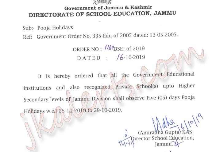 DSE Jammu Pooja Holidays Notification.