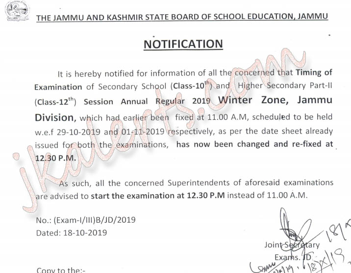 JKBOSE Class 10th 12th examination time changed.