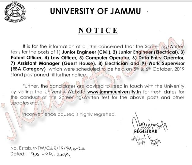 Jammu university Screen Test written test Postponed