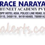 Race Narayana Jammu Jobs.