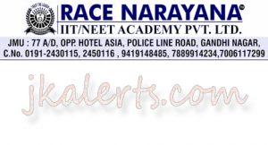 Race Narayana Jammu Jobs.