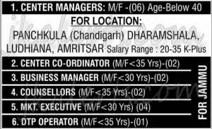 Race Narayana Jobs Recruitment 2019