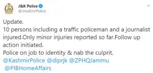 Anantnag Grenade attack Update: 10 people injured in attack.