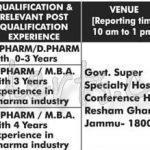 Pharmacist, Officer, Deputy Manager (Operations), Jobs in HLL Lifecare Limited, Private jobs, Pharma Jobs Jammu,