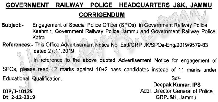 Government Railway Police Kashmir, Jammu, Katra Job