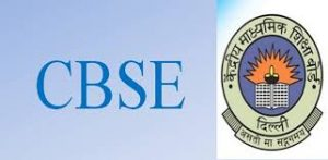 CBSE class 10th, 12th exams for 29 crucial subjects at the first possibility, officialsCBSE jobs, invites application, various posts, Assistant Secretary, Assistant Secretary (IT), Analyst (IT), Junior Hindi Translator, Senior Assistant, Stenographer, Accountant, Junior Assistant, Junior Accountant,