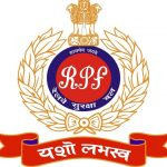 Govt Railways Police, GRP, Physical test ,SPOs, katra , Physical Test Scheule