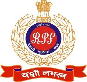Govt Railways Police, GRP, Physical test ,SPOs, katra , Physical Test Scheule