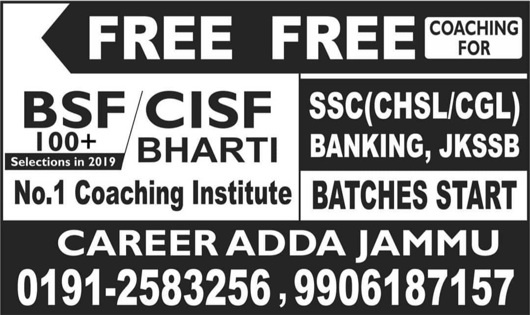 Career Adda Jammu Free Coaching