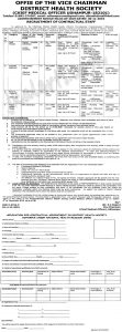 District Health Society DHS Udhampur various job recruitment 2019.