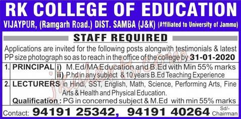 Principal, Lecturer Jobs, Jammu Job, Jobs in Jammu, RK College of Education, R K College Samba Recruitment 2020.