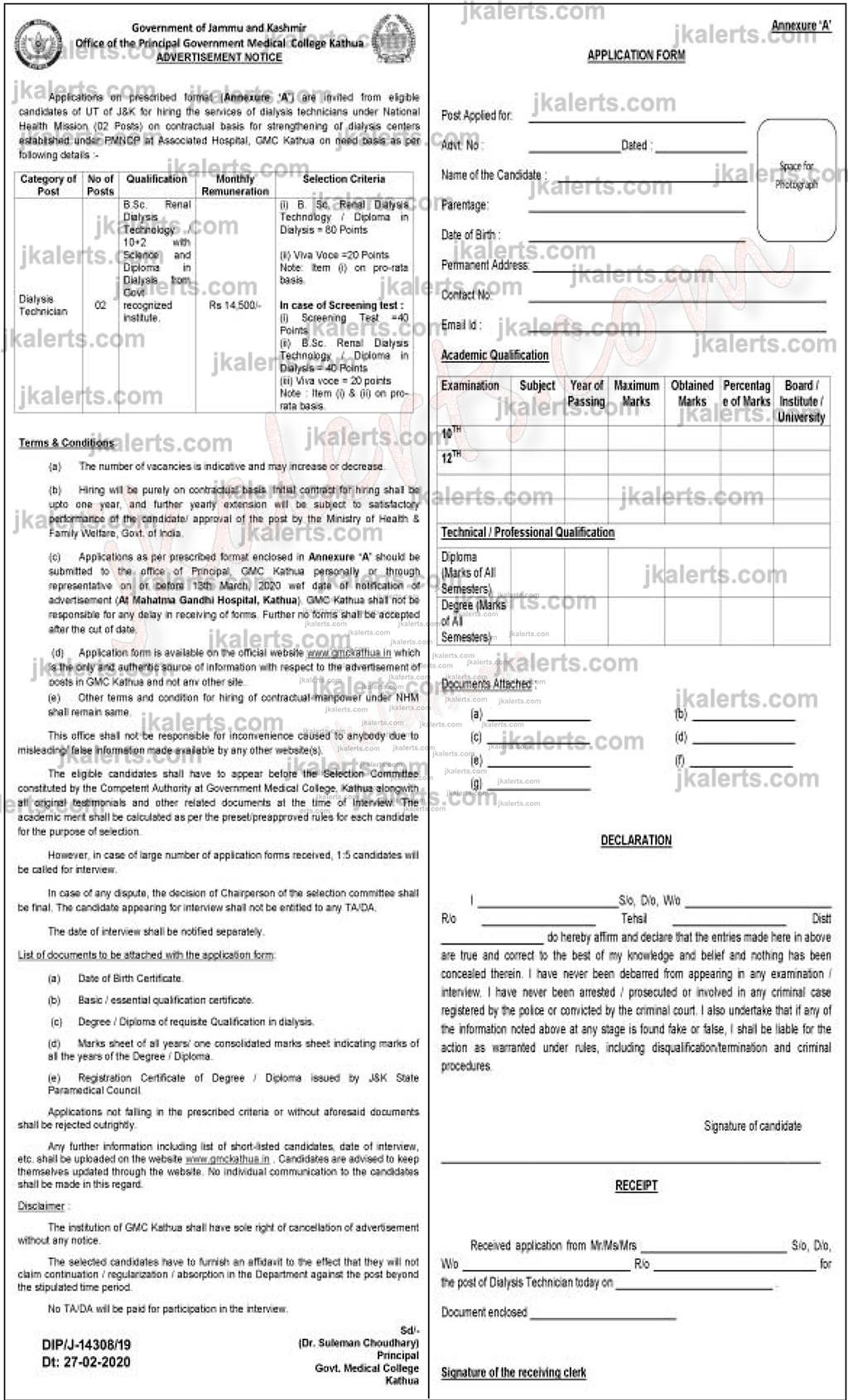 GMC Kathua Jobs Recruitment 2020.
