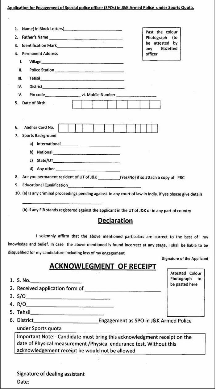 JK Police Special Police officers (SPO's) Jobs Recruitment 2020.