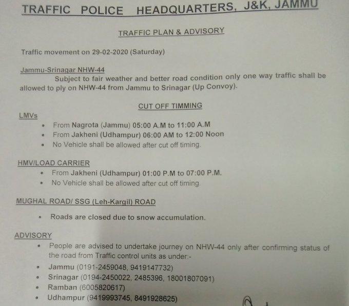 Jammu Srinagar national highway traffic plan for 29-02-2020.