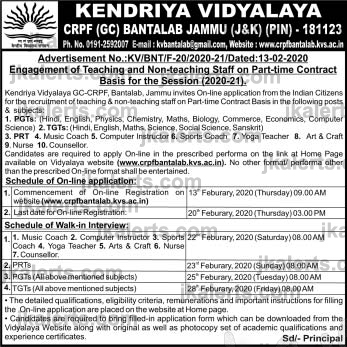 KV Bantalab Jobs Recruitment 2020.
