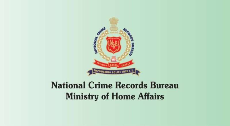 NCRB Jobs Recruitment 2020