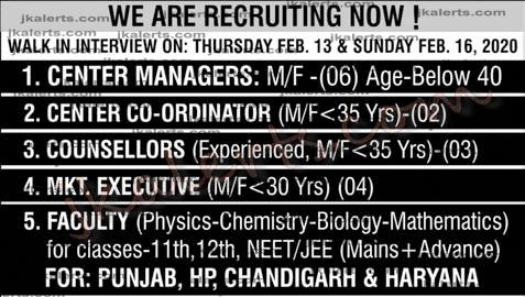 Race Narayana Jobs Recruitment 2020.