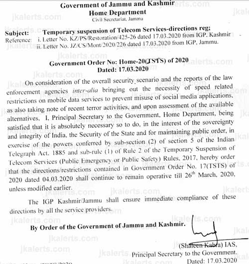 2G to Continue till 26th March. No 4G restoration in J&K.