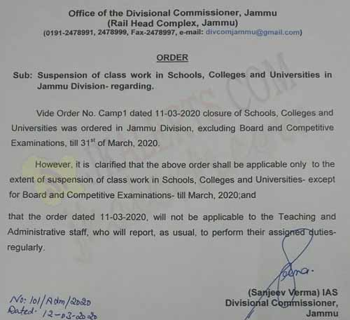 DC Jammu orders Suspension of classwork , DC Ordered, Schools, Colleges , Universities , Jammu Division, Teaching , Administrative staff