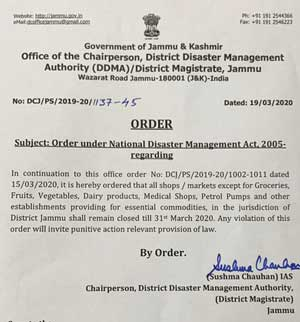 DC Jammu Important Message to Jammu People