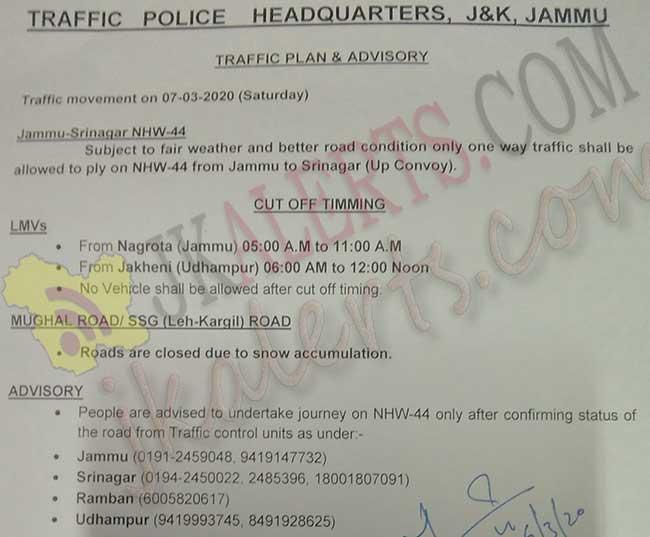 Jammu Srinagar National Highway Traffic update ( movement on 07-03-2020 (Saturday) Jammu-Srinagar NHW 44 Traffic Plan.