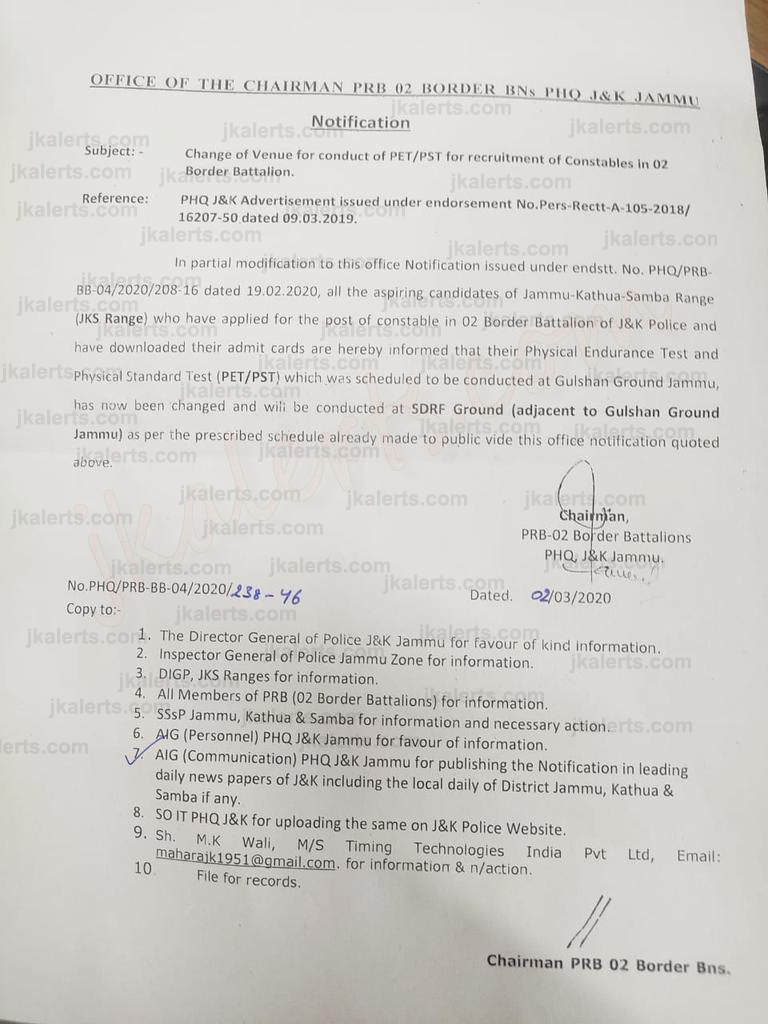 J&K Police Change in venue for Physical test jammu