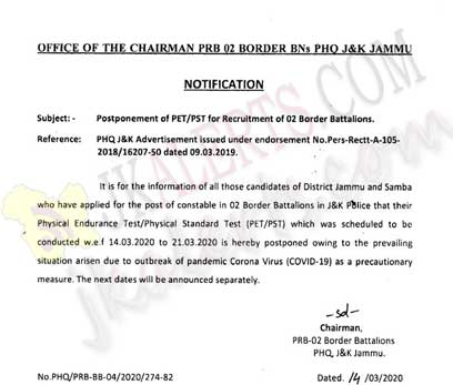 JKPolice Postponed of PET/PST for Recruitment of constable in 02 Border Battalions.