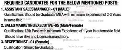 KTM Jammu Recruitment 2020.