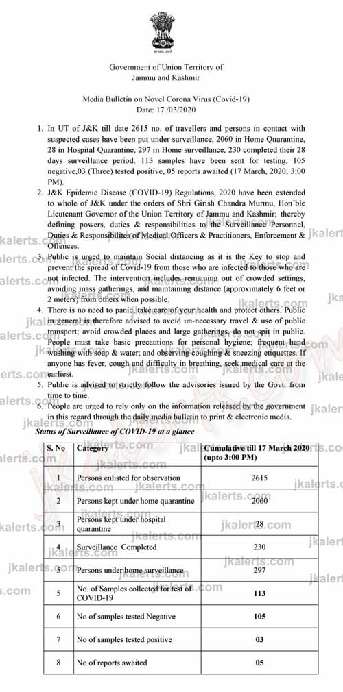 J&K Media Bulletin on Novel Coronavirus COVID19 17th March.