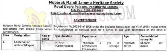 Conservation Architect/Expert Jobs in Mubarak Mandi Jammu Heritage Society.