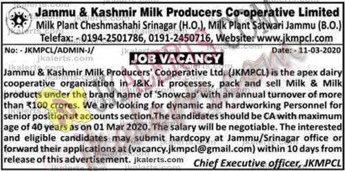 JKMPCL Jobs Recruitment 2020.