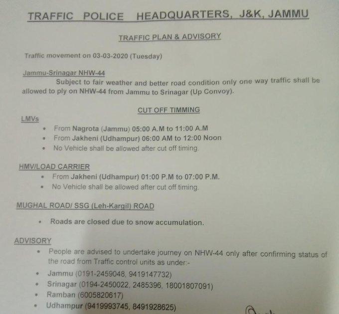 Jammu Srinagar Traffic Update for 03-03-2020.