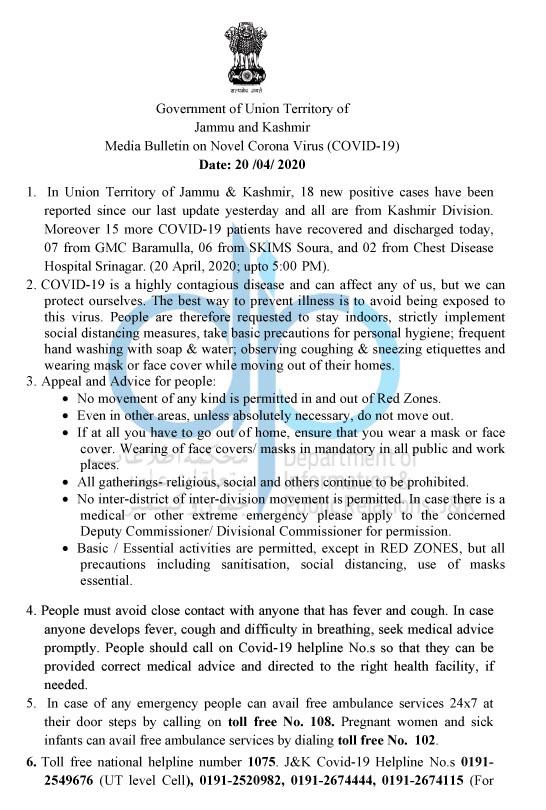 J&K Media Bulletin on Novel Coronavirus COVID19 : 20th April.