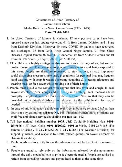 J&K Media Bulletin ,Novel, Coronavirus, COVID19,21st April