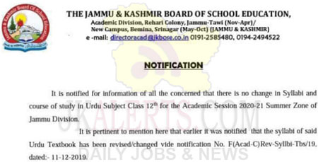 JKBOSE Notification regarding no change in Syllabi of Class 12th Urdu.