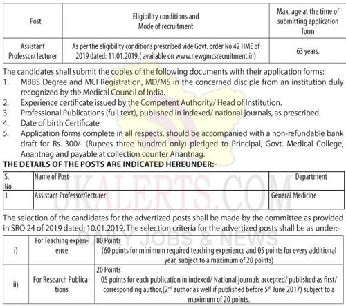 GOVERNMENT MEDICAL COLLEGE, ANANTNAG JOBS RECRUITMENT 2020