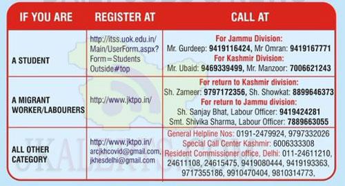 J&K-returnees-online-registration-and-help-line-numbers