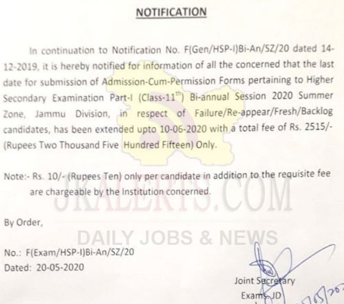 JKBOSE extension of last date for submission of Admission cum Permission forms.